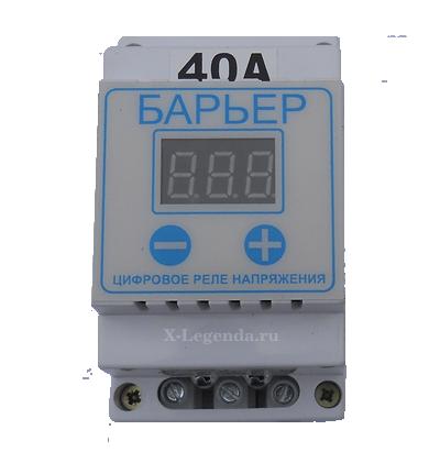 Барьер 40А (г. Киев).