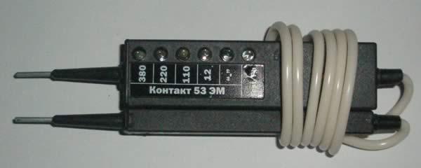 11—05, Контакт 53 ЭМ