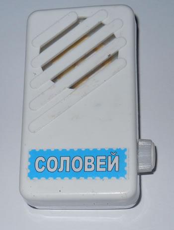 03--12, Курский соловей.