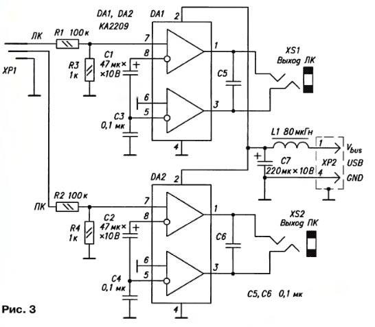 Схемы на микросхемах кр1021ур1